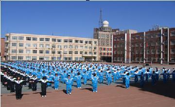北京市海淀实验中学 -北京淀实验中学 加盟用户 网校通产品官方站图片