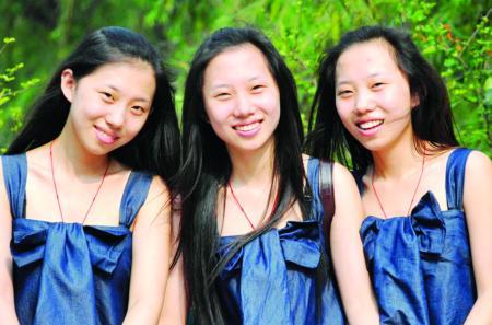美丽可爱的三姐妹