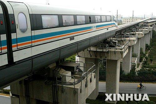 北京首条磁悬浮列车2012开通 对人无辐射影响