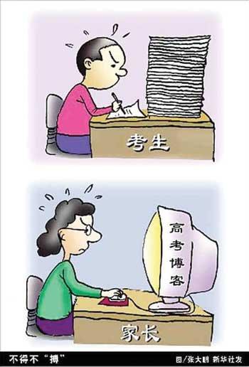 广西招生考试院详答2011普通高考报名事宜-中