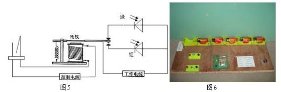 电磁继电器,电源计了一个火灾自动报警器来演示电磁继电器电路的工作