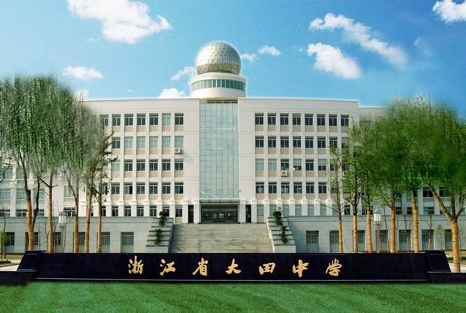 2006年,被浙江省教育厅确认为浙江省一级重点中学.宜宾市四中初中分数图片