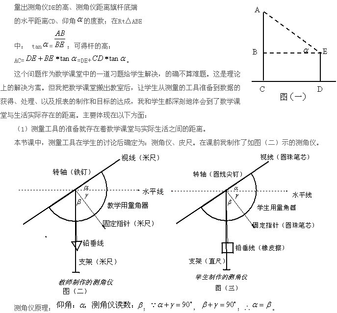 语文必修二知识结构图