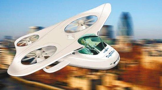 欧洲打造未来飞行汽车 类似直升机垂直起降