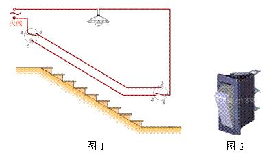 楼梯开关接线图解
