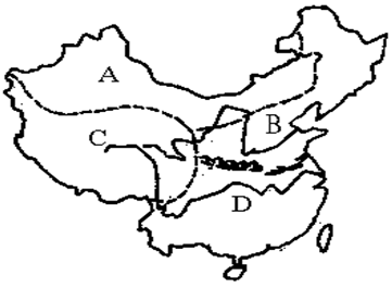 手绘南非地理位置