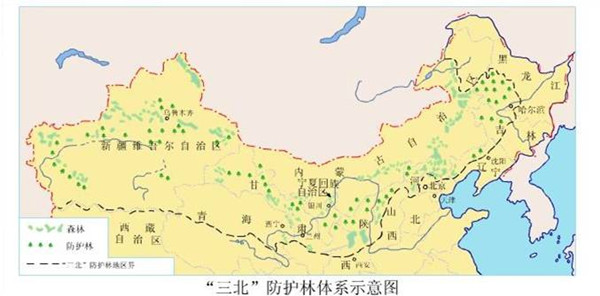 """2013高考地理重点地图:""""三北""""防护林体系"""