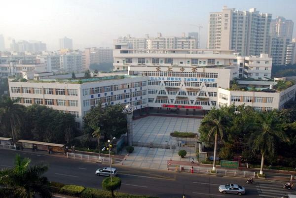 广东省深圳市文汇中学