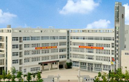 深圳市西乡开远高中部-v开远小学展-网校通产初中名校中学升图片