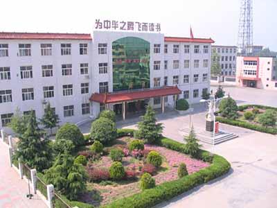 学校高中教育柘城县高级中学(西校区)共人v学校:2607847电话高中珠海新建图片