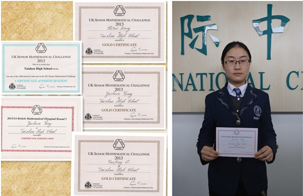 英国数学挑战赛 江苏省泰州中学获3名金奖
