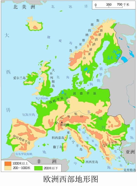 高考地理重点地图 欧洲西部地形图