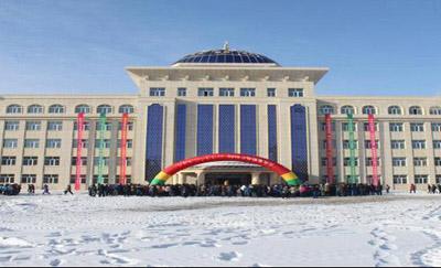内蒙古海拉尔市第一中学