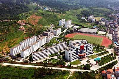 湖北省宜昌市三峡高级中学