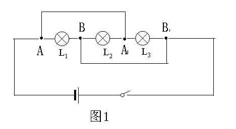 如何分析串联和并联-解题指导