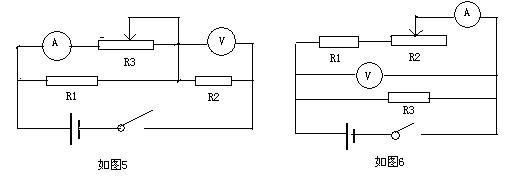 如何判断电表示数的变化