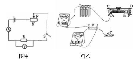 滑动变阻器在电路中的几种作用