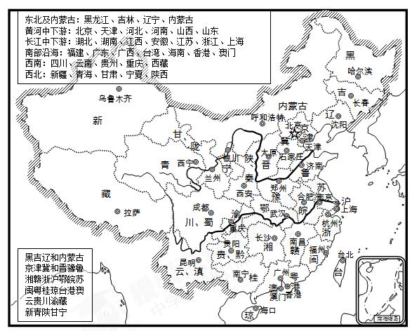 初中地理复习提纲 从世界看中国 2图片