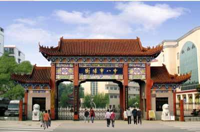 湖南省衡阳市第八中学图片