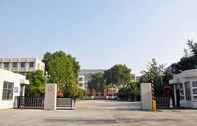 山东省临沂市蒙阴县第一中学图片