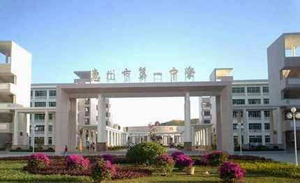 广东省惠州市第一一生-学科网资讯中心的中学高中教师图片