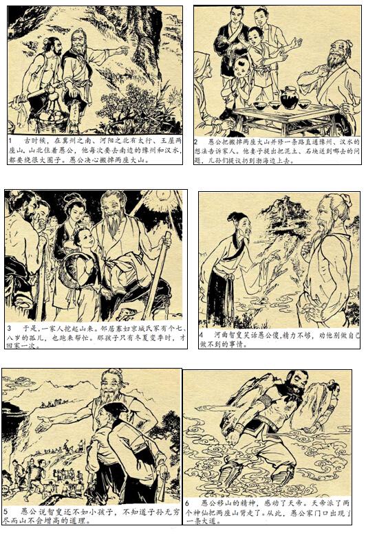 {2017北京中考作文范文}.