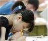 重庆大学2016年本科招生章程
