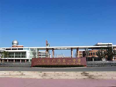 山东省广饶县第一中学图片