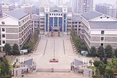 湖南省衡阳市_湖南省衡阳市第一中学