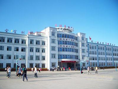 内蒙古元宝山区平煤高级中学