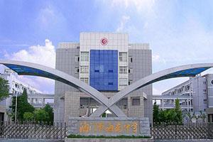 1月11日带您走进江苏省海门市海南中学