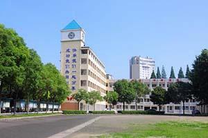 1月20日带您写作湖北省仙桃市汉江高级中学走进高中实事图片