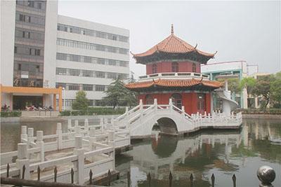 江西省樟树中学