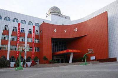新疆乌鲁木齐市第八中学