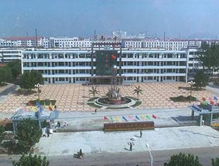 山东省临沂市莒南第一中学