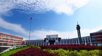 山东省青岛市黄岛区第一中学图片