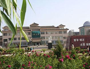 甘肃省静宁县第一中学