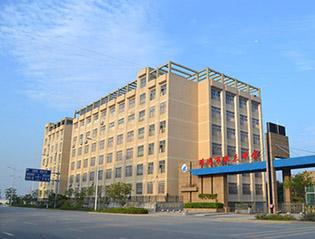 广东省清远市第三中学