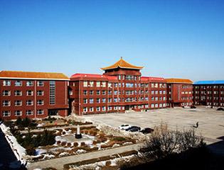 黑龙江省大庆中学