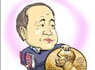 名家散文赏析:北海道的人 莫言