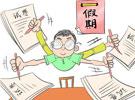 一份台湾语文试卷,你能答对几题?