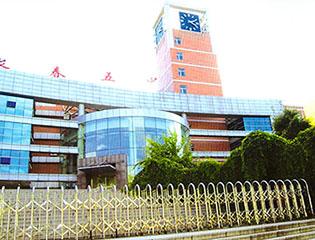 吉林省长春市田家炳实验中学