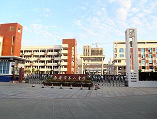 广西南宁市第八中学