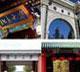 2018中国两岸四地大学百强排行:清华大学夺冠