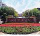 四川理工学院更名为四川轻化工大学