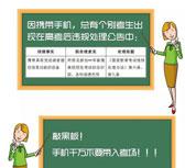 高考须知:考生从考场带走草稿纸将取消成绩