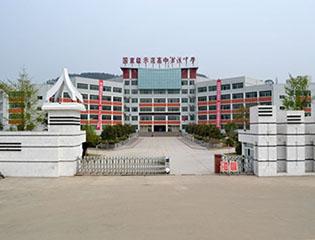 四川省苍溪中学