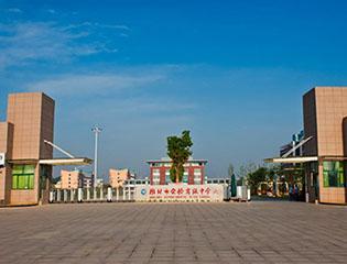 安徽省淮北市实验高级中学