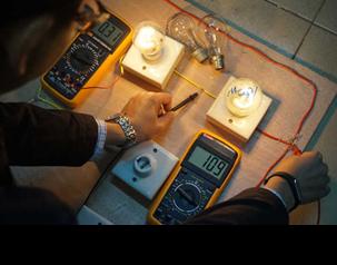 万用表的实验基本原理_万用表测实验报告